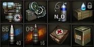 Замена стандартных иконок снарядов и вещей Fantom2323