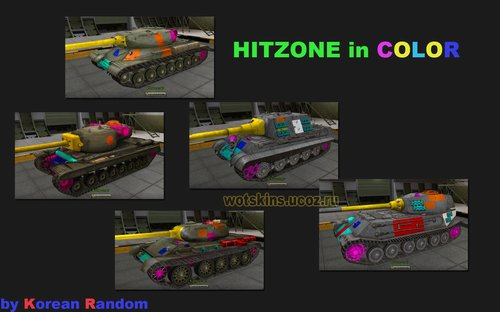 места в world of tanks