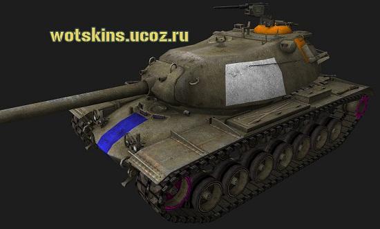 Рабочие Зоны пробития для игры World Of Tanks.  Можно ставить на любую версию игры.  Данные об уязвимых к...