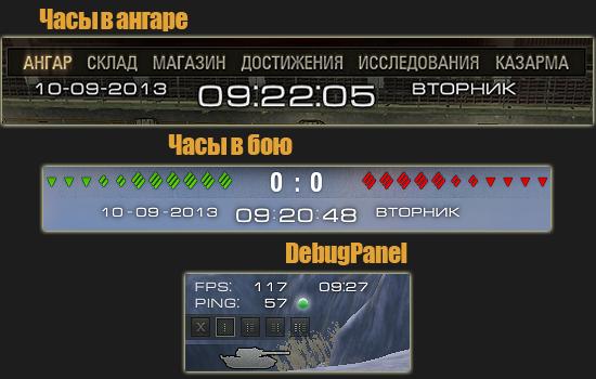 0.8.9 Clock_Maxim_77_088