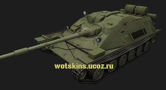 СУ-122-44 #2 - 16 Ноября 2012 - Шкурки для World Of Tanks